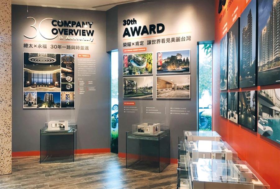 「洲際W」600坪清水模三層獨棟休閒運動會館,成為一大賣點。圖/曾麗芳