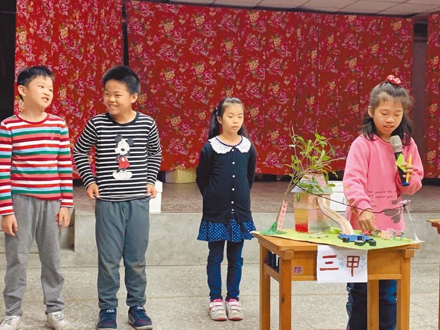 基隆實驗學校有多種特色課程可供選擇,其中瑪陵國小以生命教育為主軸,親師生間栽種植物、體驗農事。(基隆市政府提供)