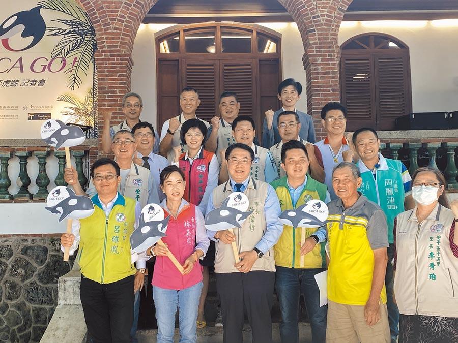 台南市長黃偉哲(前排左三)歡迎民眾來安平一睹全球最大海上裝置藝術「安平虎鯨Orca」,盼再創黃色小鴨風潮。(曹婷婷攝)