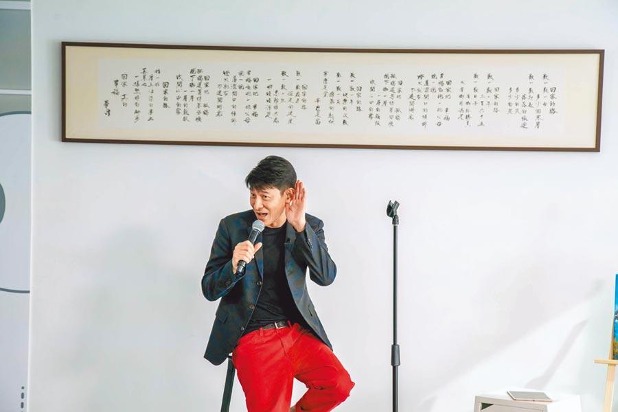 劉德華透過影片與粉絲一起歡慶後援會成立32年。(台灣映藝提供)