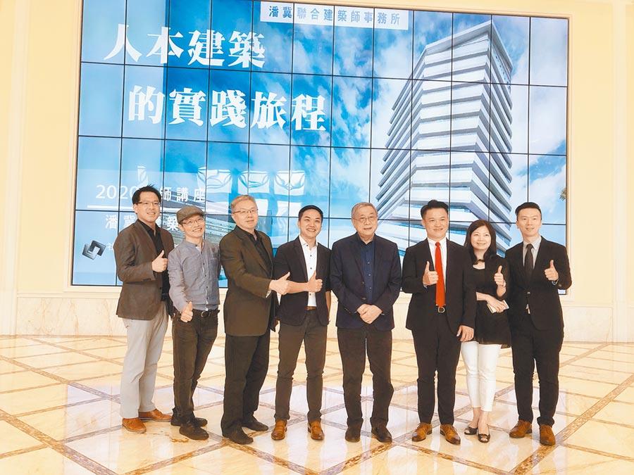 台中市建築經營協會邀請潘冀建築師(右四)談「人本建築的實踐旅程」。圖/黃繡鳳