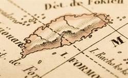 日本殖民時代 當時日本部分輿論曾主張以1億圓賣掉台灣