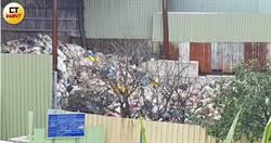 垃圾費之戰2/垃圾進不去焚化廠 自行堆置涉污染環境被罰