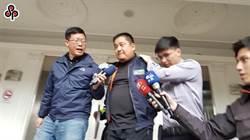 朱雪璋斷人腳筋入監前落跑 檢沒收80萬元保釋金
