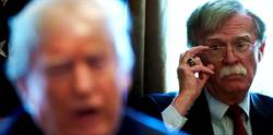 川普吃鱉!白宮要禁波頓出書爆內幕 反遭法院一關鍵拒絕