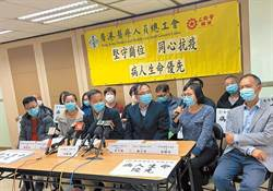 港政務司:嚴厲譴責反國安法罷工行動