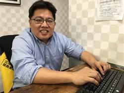 黃健庭案爭議 民進黨「高層」屢放話 邱顯智:出來面對