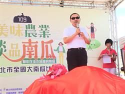 黃健庭、陳伸賢婉謝提名 侯友宜惋惜:人選應超越黨派