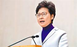 林鄭月娥:港府全力支持涉港國安立法