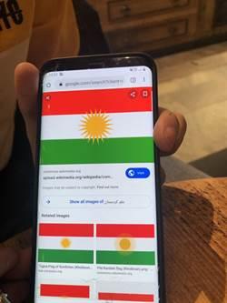 兩岸看世界》追求獨立的庫爾德人 處境艱難