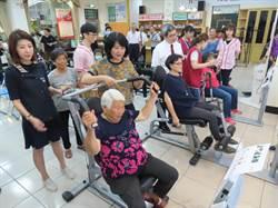 打造老人家的健身房 生達製藥「達康樂活中心」啟用