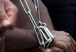 16世紀非裔奴隸價格50英鎊 但這國更悲慘