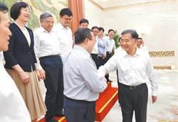 夏寶龍與港立法會主席在深圳就國安法會唔