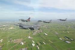 F-16衝場伴日食 蔡英文:空軍也為守護領空努力