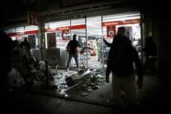 查毒品變大亂鬥 德國5百暴民砸店劫掠毀警車