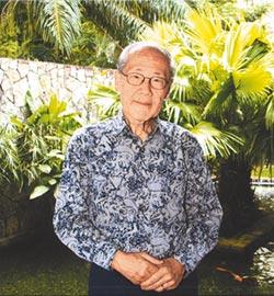 從南方觀點理解中國 王賡武獲唐獎漢學獎