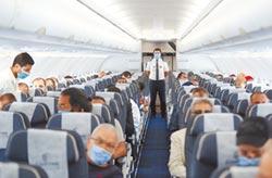 管制逐漸解封 搭機仍屬高風險