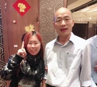 「韓粉宋慧喬」領表參選高雄市長!網看唯一政見驚喊...