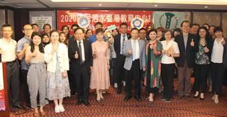 疫情影響 泗水台灣教育中心線上直播招生