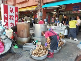 台南消保官訪查今年端節粽價格持平