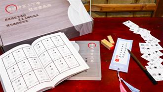 五月五慶端午 臺中節慶藝文活動5 GO好玩