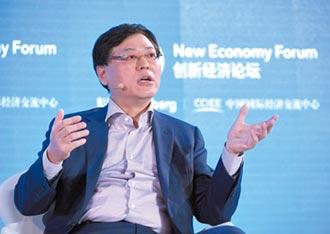 聯想集團董事長 楊元慶喊話穩軍心 捍衛中國產業鏈
