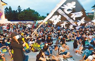 奔騰思潮:汪葛雷》民進黨對香港始亂終棄