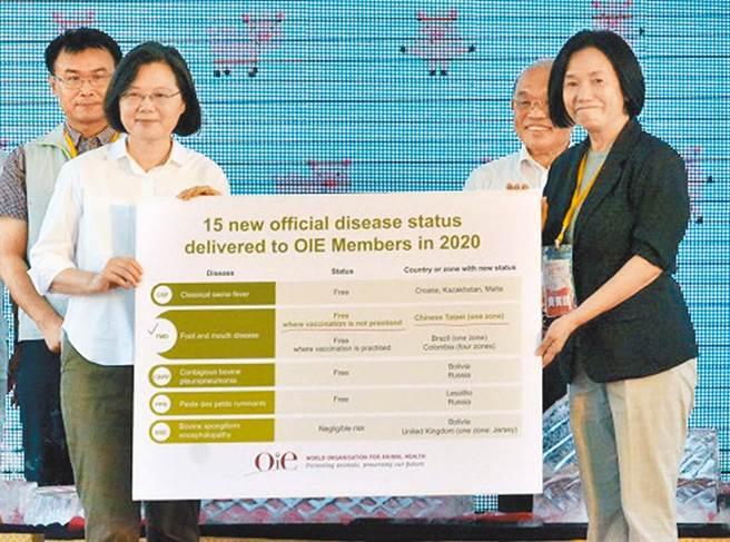 蔡英文總統從防檢局長杜文珍(右)手中接下OIE把台灣從口蹄疫區除名的證書。(潘建志攝)