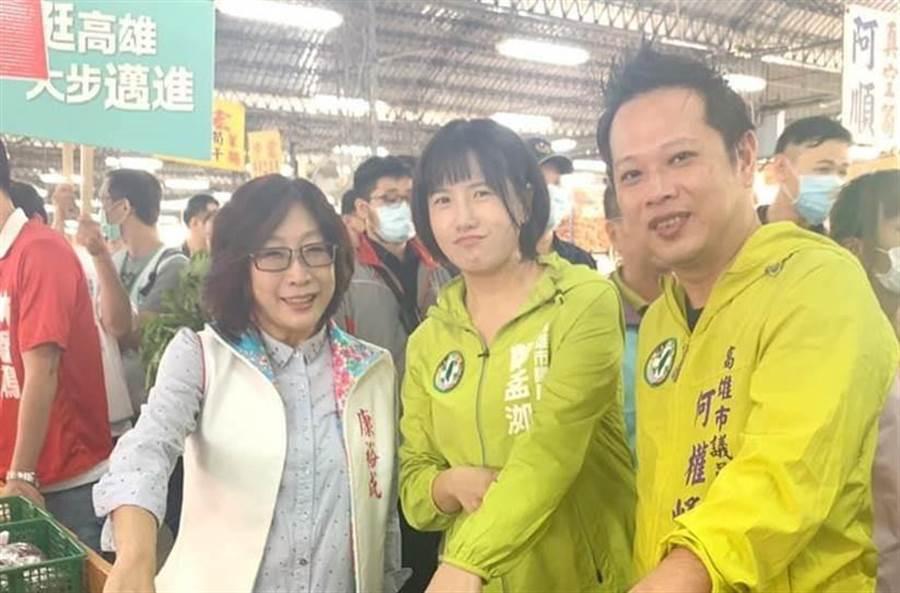 民進黨市議員康裕成(左)、鄭孟洳(中)、何權峰(右)。(圖/摘自康裕成臉書)