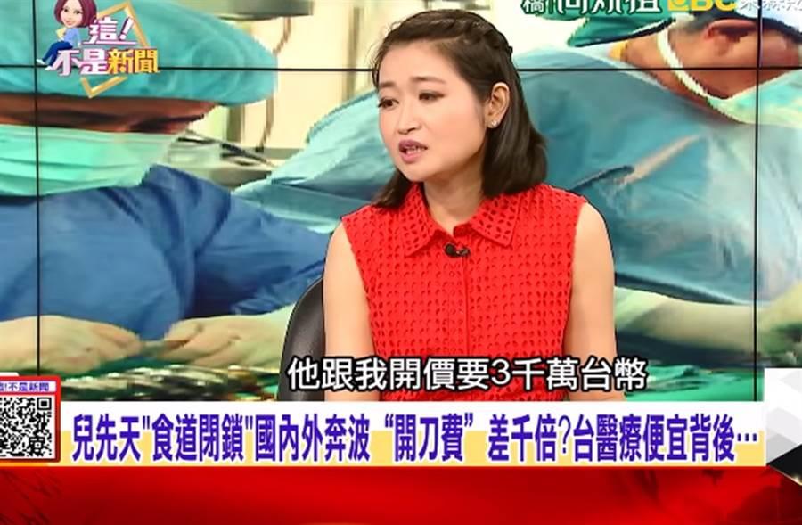 赢咖3官网:美女医嫁豪门生下食道闭锁儿 美国手术3千万...一问台湾价格惊呆了