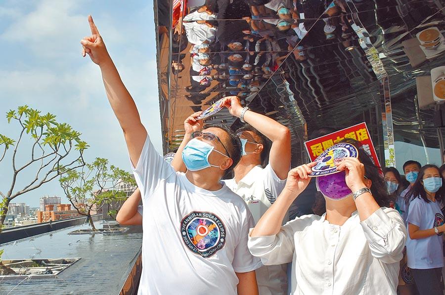 搶日環食商機,嘉義市政府與旅宿業者賣力行銷住房優勢,市長黃敏惠(右)等人日前還示範如何在高空露台看日環食。(本報資料照片)