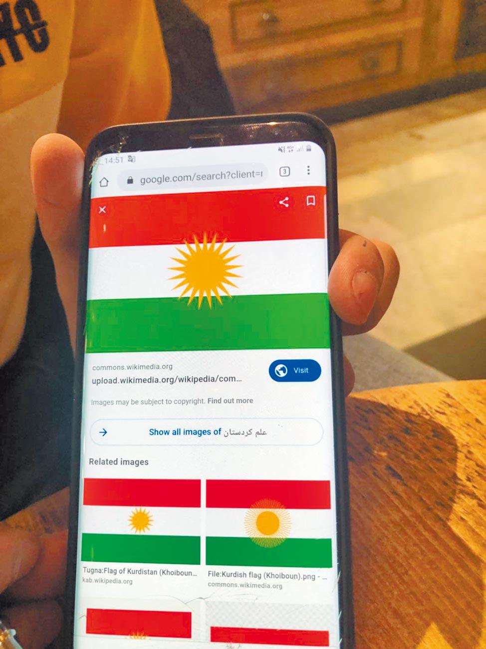 貝亞給作者看他們的「庫爾斯坦國旗」。(作者提供)