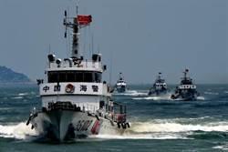 大陸修訂《武警法》 日媒:或加強對釣魚島及台灣施壓