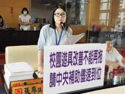 張廖乃綸爭取幼兒的運動權 教育局:按照需求程度排列順序