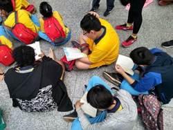 培養閱讀習慣  6萬多名學生參與晨讀MSSR計畫