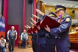 中市副市長陳子敬主持分局長與大隊長布達典禮