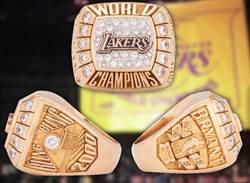 NBA》布萊恩送父冠軍戒拍賣 預估25萬美元