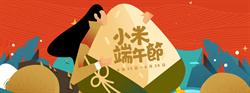 小米推出三款智慧家庭新品 端午優惠活動起跑