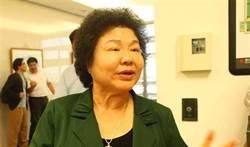 影》被提名監察院長 陳菊:我會辭去所有政黨職務、退出政黨