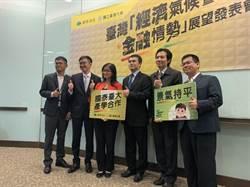 國泰台大下調台灣今年經濟成長率到1.8%