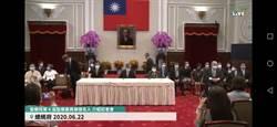 總統府宣布監委人選 副院長等2遺缺暫不提名