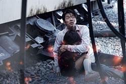 《屍速列車 特別版》為續集暖身  揭孔劉死後「未公開片段」