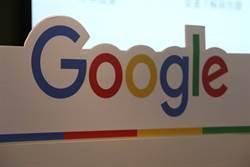 Google攜手展翅協會推廣兒少網安與數位素養