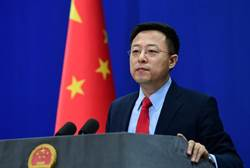 釣魚台列嶼更名 陸外交部:對中國領土主權的嚴重挑釁