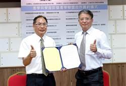 正修與台灣連鎖加盟協會 簽署產學合作協議