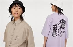 H&M X 史努比 亞洲時尚系列可愛風格 萌翻夏日