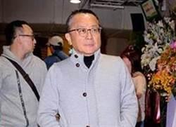 張清芳前夫宋學仁為台灣投行教父 為高盛開彊闢土大中華市場