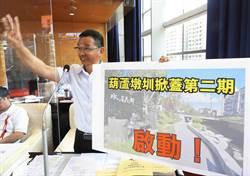 陳清龍關心重大市政及地方建設?盧秀燕:市府將改進的更好