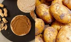 花生醬、馬鈴薯竟成減肥幫手?這樣吃沒問題