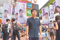 香港工會及學生 發動雙罷受挫